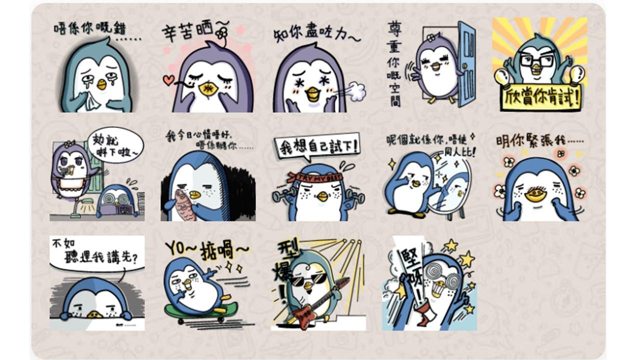 Whatsapp Stickers: 米鵝家族